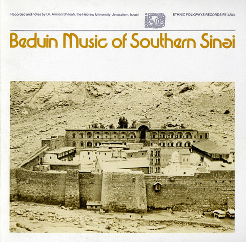 Beduin Music of Southern Sinai (1978)  CD