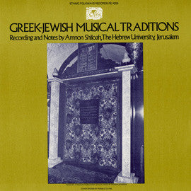 Greek-Jewish Musical Traditions (1978)  CD