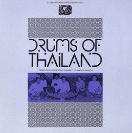Drums of Thailand (1974)  CD