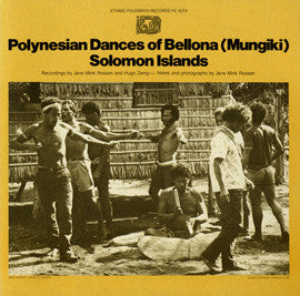 Polynesian Dances of Bellona (Mungiki), Solomon Islands, Vol. 2  (1978)  CD