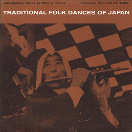 Traditional Folk Dances of Japan (1959)  CD