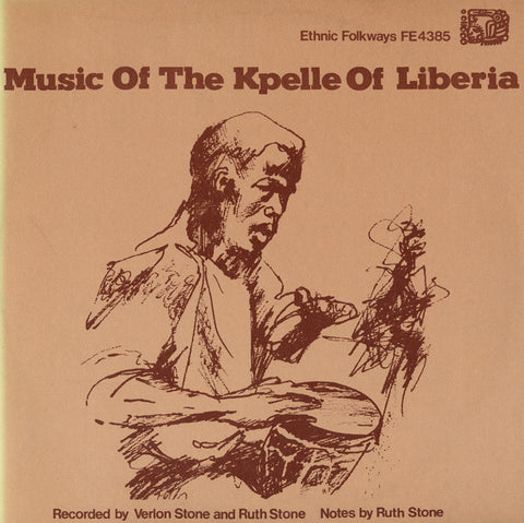 Music of the Kpelle of Liberia CD