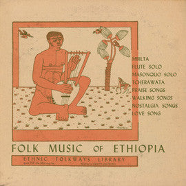 Folk Music of Ethiopia CD