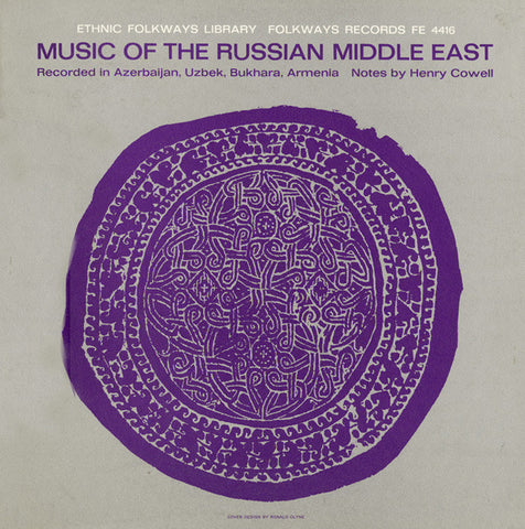 Music of the Russian Middle East (1951)  CD