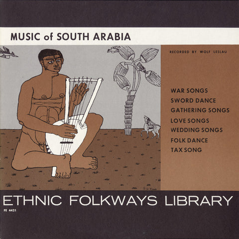 Music of South Arabia (1951)  CD
