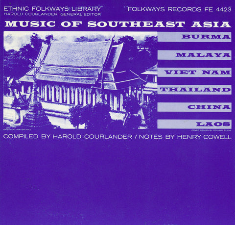 Music of Southeast Asia (1951)  CD