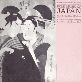 Folk Music of Japan (1952)  CD
