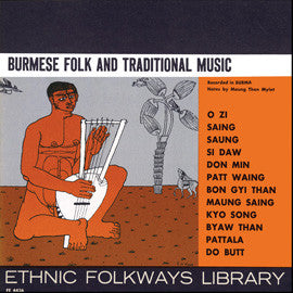 Burmese Folk and Traditional Music (1953)  CD