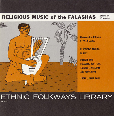 Religious Music of the Falashas (Jews of Ethiopia) CD