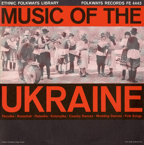 Music of the Ukraine (1951)  CD