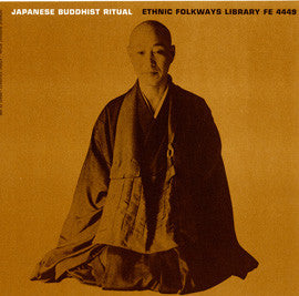 Japanese Buddhist Ritual (1954)  CD