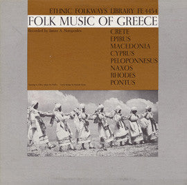 Folk Music of Greece (1955)  CD