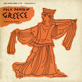 Folk Dances of Greece (1956)  CD