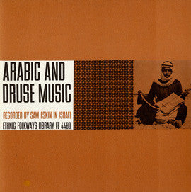 Arabic and Druse Music (1956)  CD