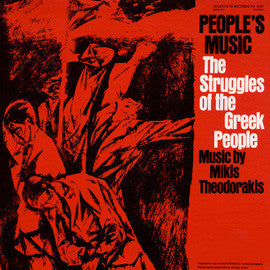 People's Music  The Struggles of the Greek People (1970)  Mikis Theodrakis CD