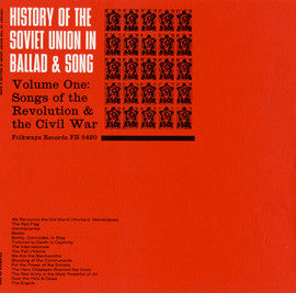 History of the Soviet Union in Ballad and Song, Vol. 1 (1964)  CD