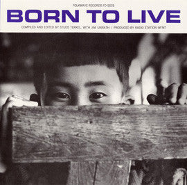 Born to Live: Hiroshima CD