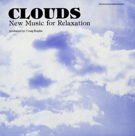 Clouds: Music for Relaxation CD