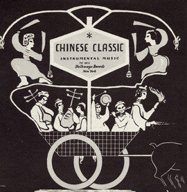 Chinese Classic Instrumental Music (1951)  CD