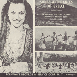 Songs and Dances of Greece (1953)  CD