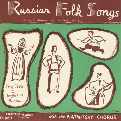 Russian Folk Songs (1954)  The Piatnitsky Chorus CD