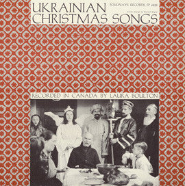 Ukrainian Christmas Songs (1956)  CD