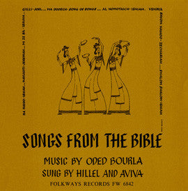 Songs from the Bible (1953)  Hillel and Aviva CD