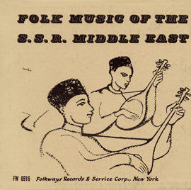 Songs and Dances of the S.S.R. Middle East (1956)  CD