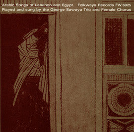 Arabic Songs of Lebanon and Egypt (1956)  CD