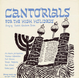 Cantorials for the High Holidays (1956)  Abraham Brun CD