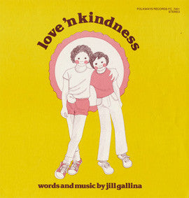 Jill Gallina  Love 'n Kindness (1982) CD