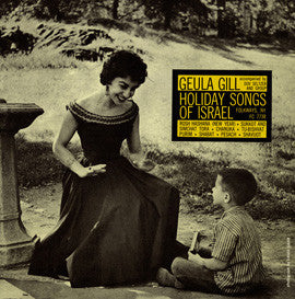 Holiday Songs of Israel (1958)  Geula Gill CD