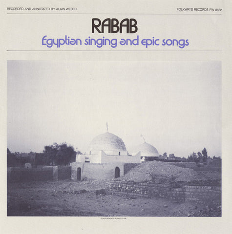 Rabab  Singing and Epic Songs (1982)  CD