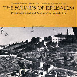 The Sounds of Jerusalem (1959)  CD