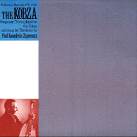 The Kobza (1961)  Paul Konoplenko-Zaporozetz CD