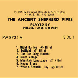 The Ancient Shepherd Pipes (1975)  Hillel Raveh CD