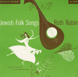 Jewish Folk Songs (1959)  Ruth Rubin CD