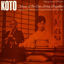 Koto  Music of the One-string Ichigenkin (1967)  Isshi Yamada CD