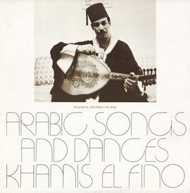 Arabic Songs and Dances (1974)  Khamis El Fino CD