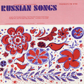 Contemporary and Traditional Russian Songs (1966)  CD