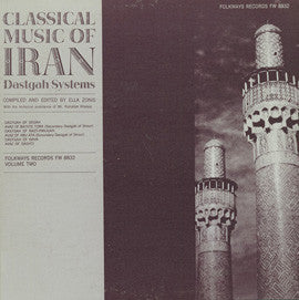 Classical Music of Iran, Vol. 2: The Dastgah Systems CD