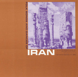 Folk Songs and Dances of Iran (1960)  CD