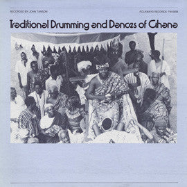 Traditional Drumming and Dance of Ghana CD