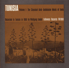 Tunisia Vol 1  The Classical Arab-Andalusian Music of Tunisia  CD