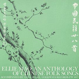 Ellie Mao  An Anthology of Chinese Folk Songs (1963)  CD