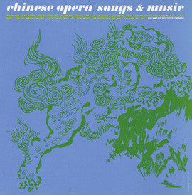 Chinese Opera  Songs and Music (1960)  CD