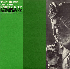 The Ruse of the Empty City  A Traditional Peking Opera (1960)  CD
