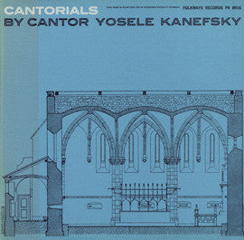 Cantorials (1960)  Cantor Y. Kanefsky CD
