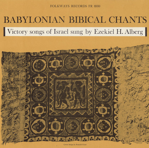 Babylonian Biblical Chants (1959)  Ezekiel Albeg CD