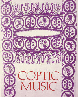 Coptic Music (1960)  CD